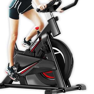 Bicicleta de Spining Astmart Muscle Gris/Roja Am Machines Regulador de Asiento